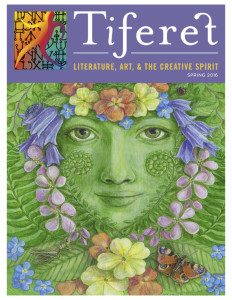 Tiferet Spring 2016 Digital Issue cover